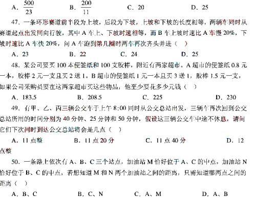 只爱你一个-初百军(MP3歌词/LRC歌词) lrc歌词下载 第3张