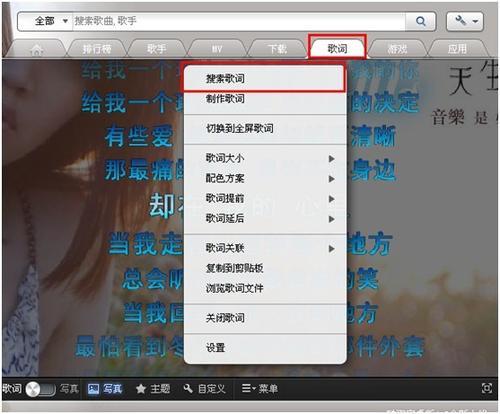 让电脑飞起来吧-李佳轩&刘思维(MP3歌词/LRC歌词) lrc歌词下载 第2张