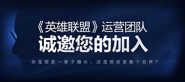 英雄联盟-乱感觉音乐团体(MP3歌词/LRC歌词) lrc歌词下载 第2张