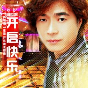 回望-杨东煜(MP3歌词/LRC歌词) lrc歌词下载 第3张