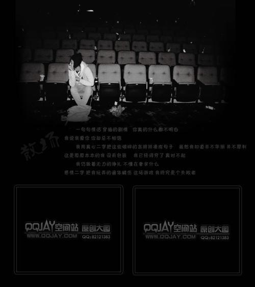 散场剧情-Suxi苏小熙&冷熙泽(MP3歌词/LRC歌词) lrc歌词下载 第1张