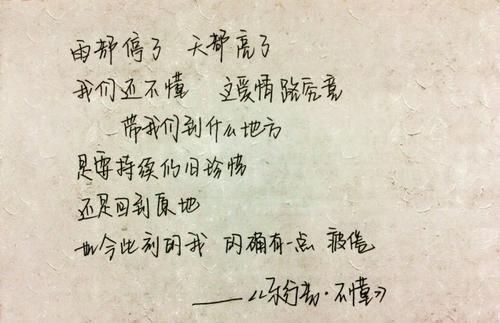 不潮不花钱-代悦(MP3歌词/LRC歌词) lrc歌词下载 第2张