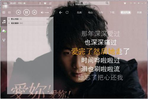 狠不下心-黄品源(MP3歌词/LRC歌词) lrc歌词下载 第1张