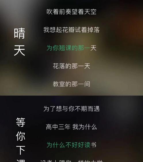 迷恋着你的香味-kent(MP3歌词/LRC歌词) lrc歌词下载 第3张