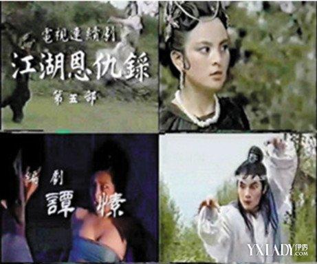 江湖恩仇录-邹亚菲(MP3歌词/LRC歌词) lrc歌词下载 第3张