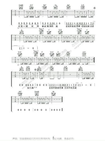 搁浅-沙子(MP3歌词/LRC歌词) lrc歌词下载 第2张