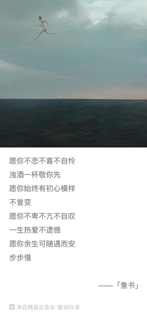 为什么-曹秦(MP3歌词/LRC歌词) lrc歌词下载 第2张