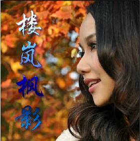 美人英雄-李红/阿Ben(MP3歌词/LRC歌词) lrc歌词下载 第2张