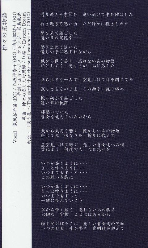 传奇-周华健(MP3歌词/LRC歌词) lrc歌词下载 第1张