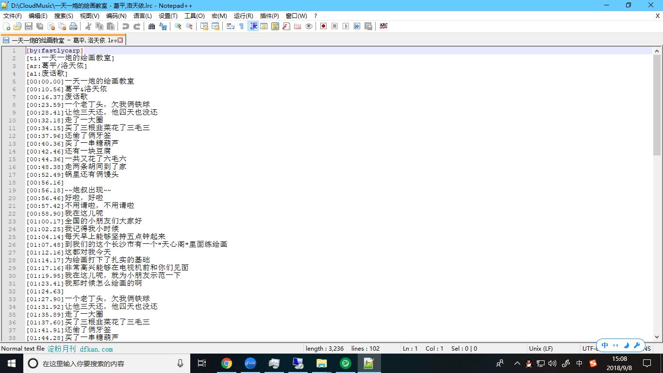 半面缘-张渼壹(MP3歌词/LRC歌词) lrc歌词下载 第1张