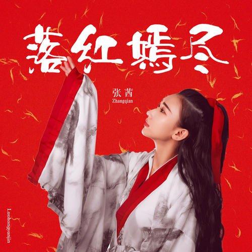 眼泪是思念的海-黄楚权(MP3歌词/LRC歌词) lrc歌词下载 第3张