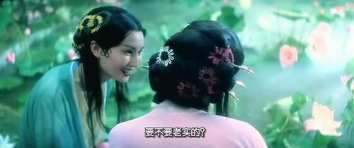 青蛇-陸遙(MP3歌词/LRC歌词) lrc歌词下载 第2张