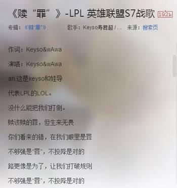 80后-寿君超(MP3歌词/LRC歌词) lrc歌词下载 第3张