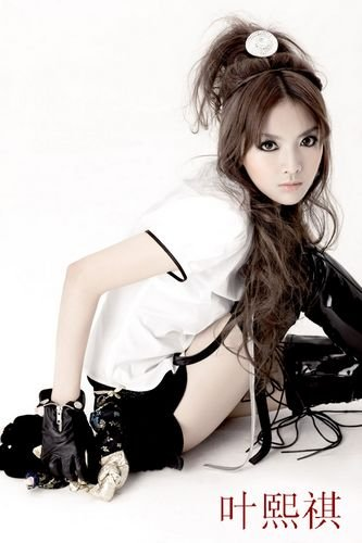 大眼睛-叶熙祺(MP3歌词/LRC歌词) lrc歌词下载 第2张