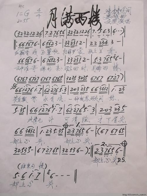 奉献-卓依婷(MP3歌词/LRC歌词) lrc歌词下载 第2张