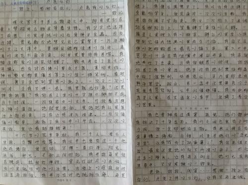 爱已沉默-刘海洋(MP3歌词/LRC歌词) lrc歌词下载 第3张