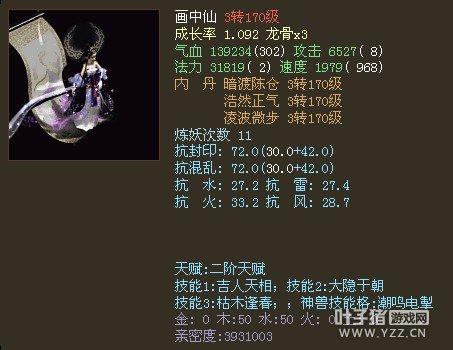 七月一号-游鸿明(MP3歌词/LRC歌词) lrc歌词下载 第2张