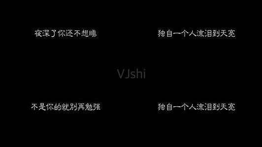 心太软-卓依婷(MP3歌词/LRC歌词) lrc歌词下载 第1张