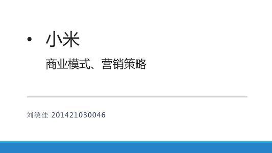 回家乡-刘敏(小米)(MP3歌词/LRC歌词) lrc歌词下载 第2张