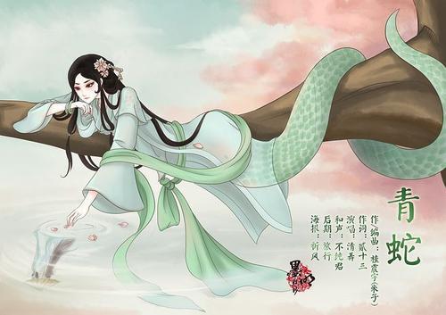 青蛇-陸遙(MP3歌词/LRC歌词) lrc歌词下载 第3张