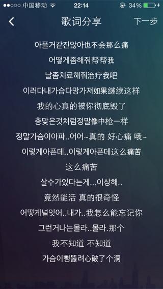 最后的最后-本兮(MP3歌词/LRC歌词) lrc歌词下载 第1张