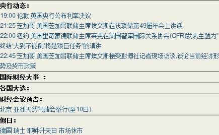 不猜-黄小琥(MP3歌词/LRC歌词) lrc歌词下载 第1张