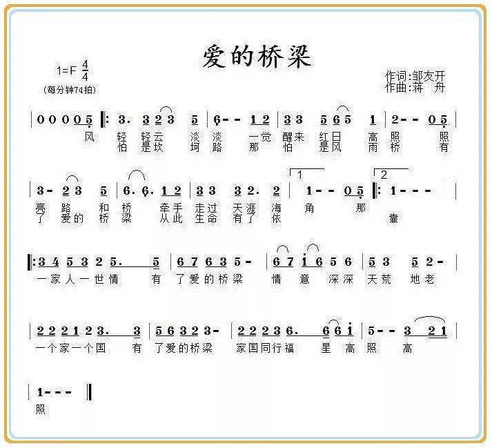 如果我再遇见你-蒋舟(MP3歌词/LRC歌词) lrc歌词下载 第3张