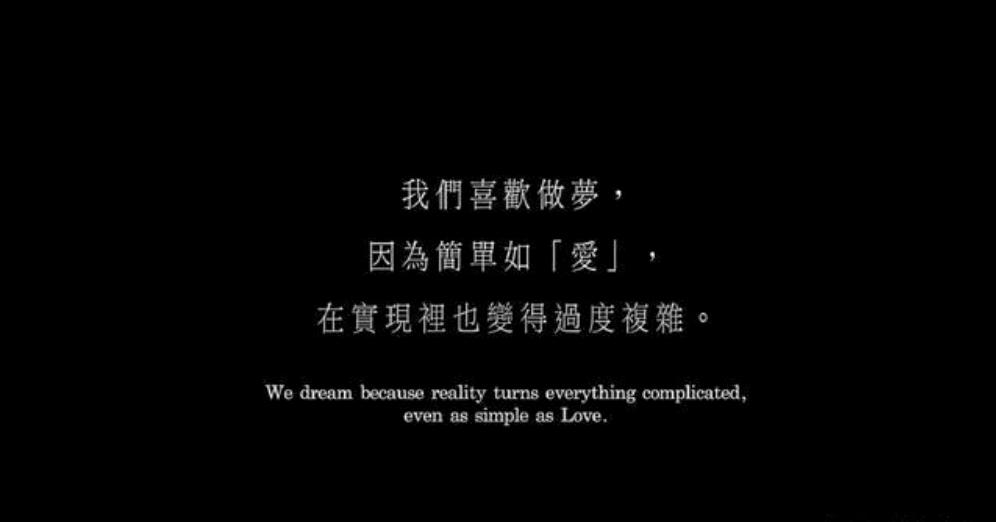 我不会再流泪-李松(MP3歌词/LRC歌词) lrc歌词下载 第3张