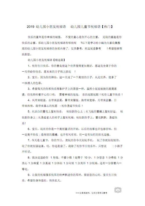 多少等待依旧为你-枫舞/王馨(MP3歌词/LRC歌词) lrc歌词下载 第2张