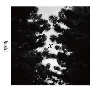 Hush-魔幻力量&丁当(MP3歌词/LRC歌词) lrc歌词下载 第2张