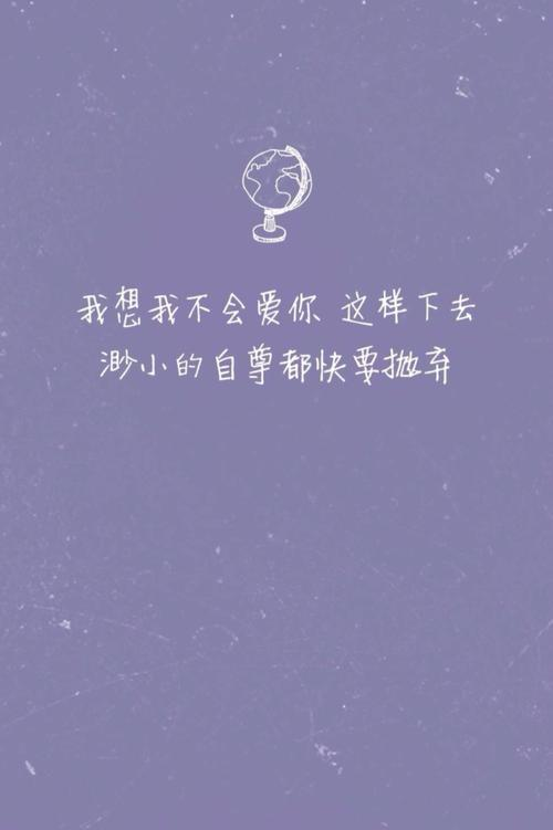 爱的预告-田馥甄(MP3歌词/LRC歌词) lrc歌词下载 第2张