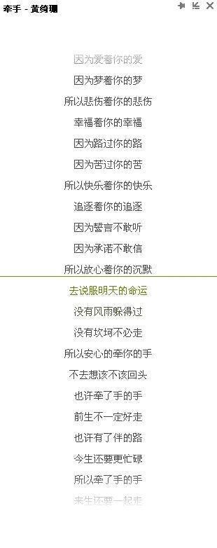 Do re mi-咖啡因乐队(MP3歌词/LRC歌词) lrc歌词下载 第1张