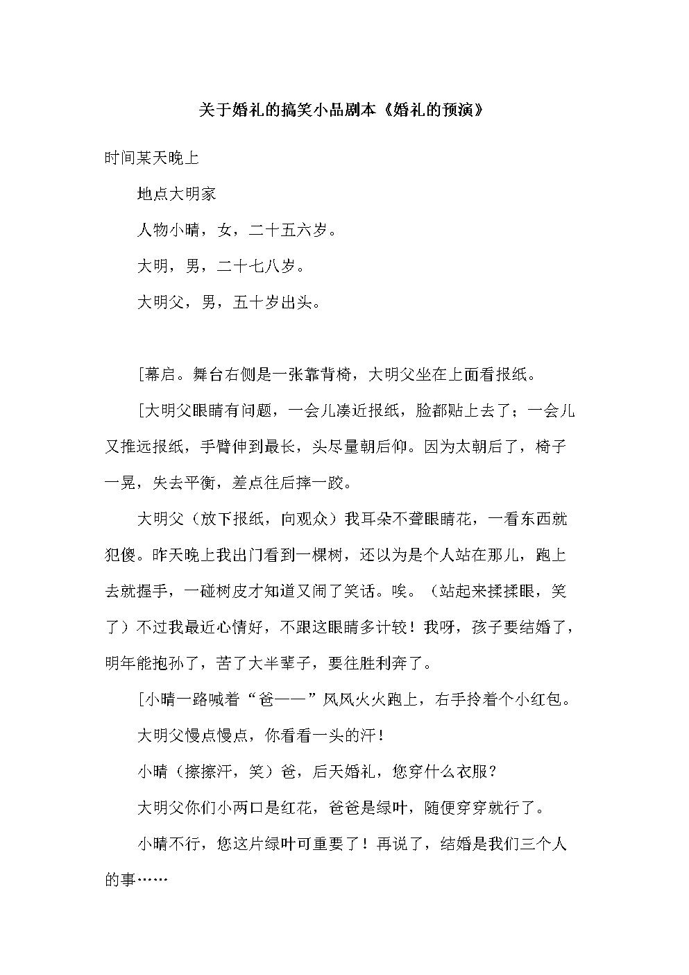 命案-陈柏宇(MP3歌词/LRC歌词) lrc歌词下载 第1张