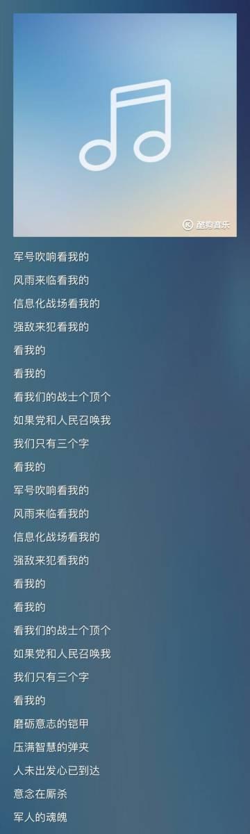 童话里的梦-寵儿&姗姗&大没亨亨(MP3歌词/LRC歌词) lrc歌词下载 第3张