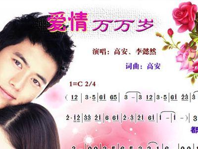 接吻鱼-杨竣杰(MP3歌词/LRC歌词) lrc歌词下载 第3张