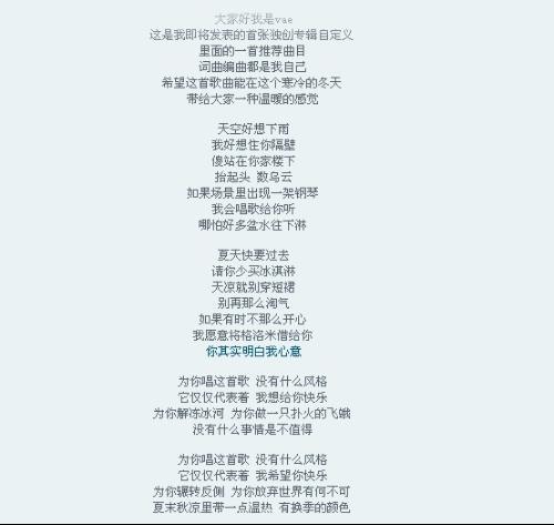 我的爱情也曾经过-许嵩(MP3歌词/LRC歌词) lrc歌词下载 第1张