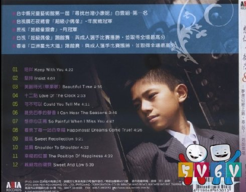 信仰-曹芙嘉(MP3歌词/LRC歌词) lrc歌词下载 第1张