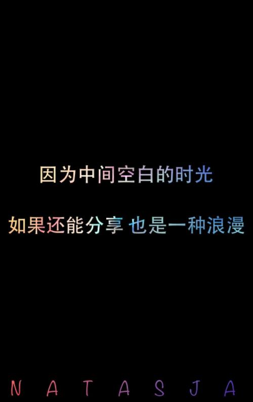 掉了-张惠妹(MP3歌词/LRC歌词) lrc歌词下载 第3张