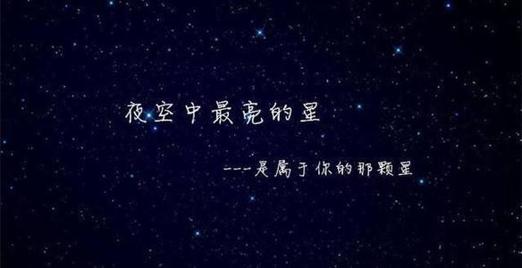 水深火热-任军太(MP3歌词/LRC歌词) lrc歌词下载 第2张