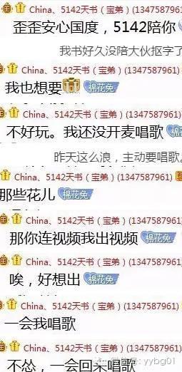 卖花歌(国)-刘凤屏(MP3歌词/LRC歌词) lrc歌词下载 第2张