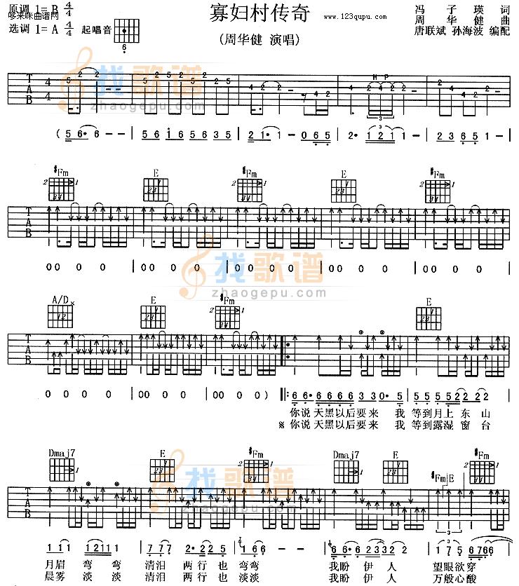 哭砂-周华健(MP3歌词/LRC歌词) lrc歌词下载 第3张