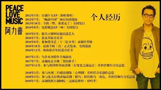 最怕与你再次擦肩-阿力(MP3歌词/LRC歌词) lrc歌词下载 第1张
