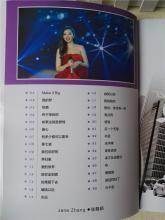 上一章-张靓颖(MP3歌词/LRC歌词) lrc歌词下载 第1张