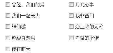 爱情蒙太奇-乔洋&苗斌斌(MP3歌词/LRC歌词) lrc歌词下载 第1张