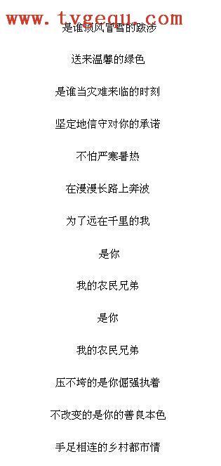 凯里我还爱着你-乡村小乙(MP3歌词/LRC歌词) lrc歌词下载 第1张