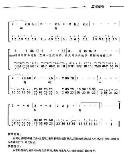 新月(两个永恒之新月格格)-姜育恒(MP3歌词/LRC歌词) lrc歌词下载 第3张