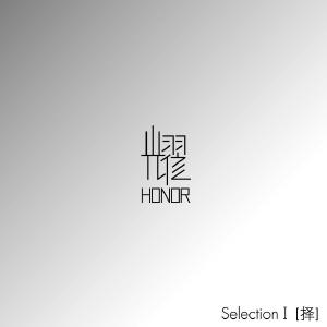 Pain-耀乐团(MP3歌词/LRC歌词) lrc歌词下载 第3张