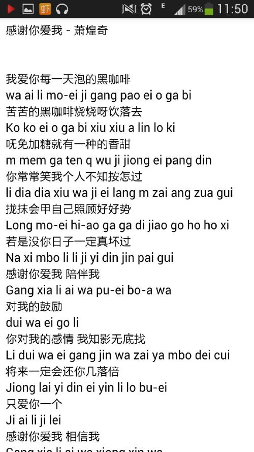 情路无尾巷-萧煌奇(MP3歌词/LRC歌词) lrc歌词下载 第3张