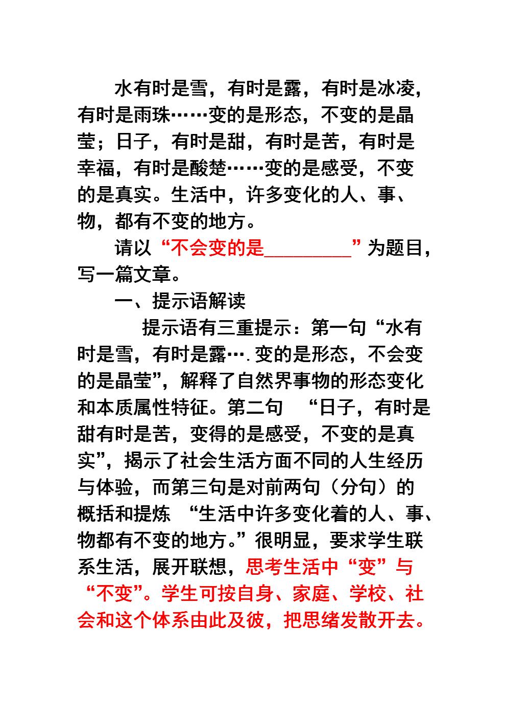 寒夜回到故土-晓枫(MP3歌词/LRC歌词) lrc歌词下载 第1张