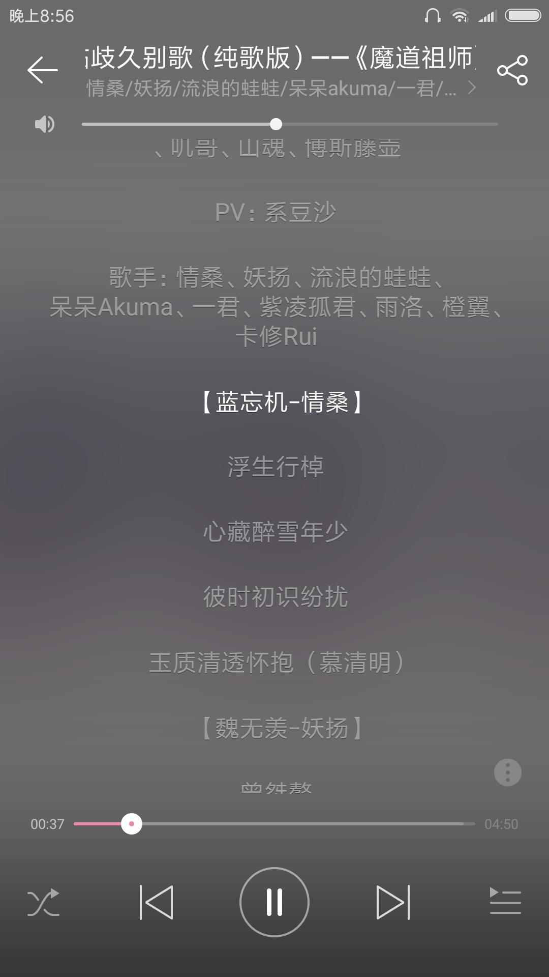 初恋-紫凌孤君(MP3歌词/LRC歌词) lrc歌词下载 第3张